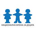 Национална мрежа на децата